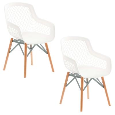 2 chaises contemporaines HORTEQUA Blanches